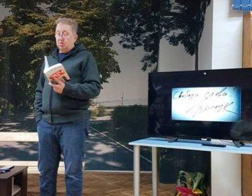 """Петър Пунчев гостува в Добрич с книгата си """"Вие сте тук"""""""