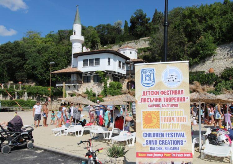 """Четвърти детски фестивал """"Пясъчни творения"""" в Балчик"""