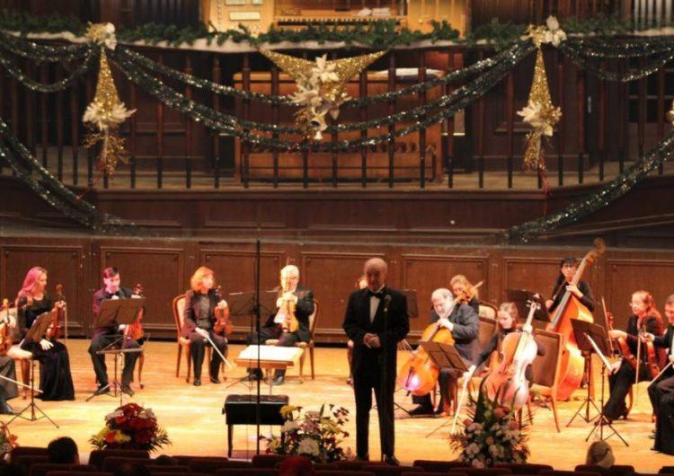 """Коледен концерт """"Серенади"""" на Български камерен оркестър"""