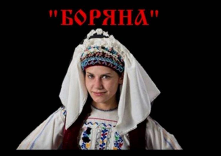 """Следпремиерно представят """"Боряна"""" на Йордан Йовков в Добрич"""