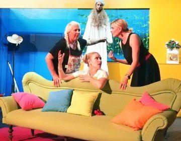 """Четири дами гостуват с """"Чудесна неделя за пикник"""" в Добрич"""