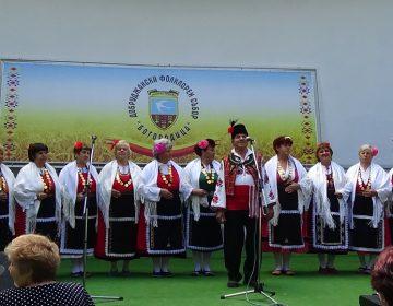 """Добруджански фолклорен събор """"Богородица"""" ще се проведе в Ген. Тошево"""
