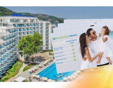 Около 1500 туристи са получили тази година безплатна карта Priority Club Albena